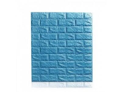 ورق جدران لاصق ذاتي لون أزرق