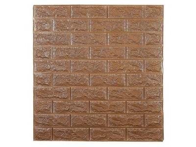 ورق جدران لاصق ذاتي لون بني