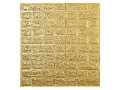 ورق جدران لاصق ذاتي لون بيج