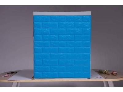 ورق جدران لاصق ذاتي لون تركواز