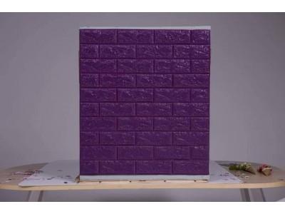 ورق جدران لاصق ذاتي لون بنفسجي