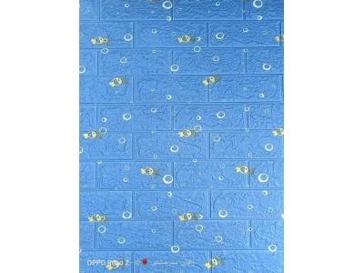 ورق جدران لاصق ذاتي ألعاب لون أزرق