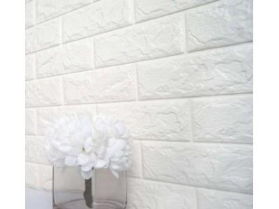 ورق جدران لاصق ذاتي لون أبيض