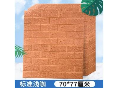 ورق جدران لاصق ذاتي لون بني فاتح