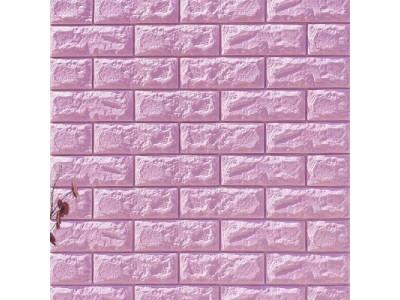 ورق جدران لاصق ذاتي لون نهدي