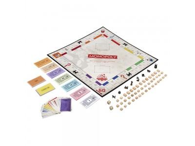 لعبة مونوبولي الاصلية