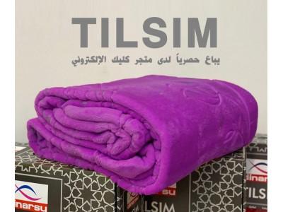حرام مجوز تركي TILSIM مضغوط
