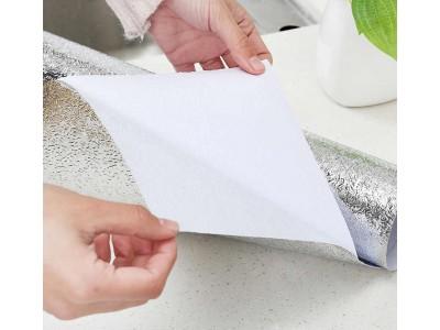 ورق المنيوم لاصق للمطابخ 150 سم × 40 سم